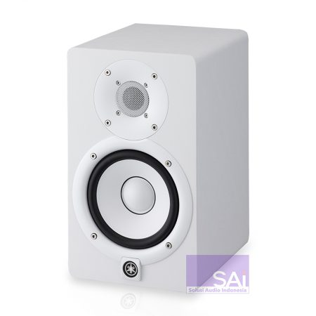 Yamaha HS5 White 5″ Active Studio Monitor Speaker