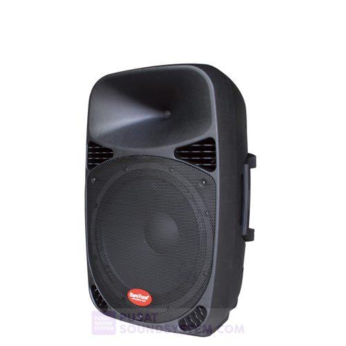 Baretone MAX15MH Professional Active Speaker