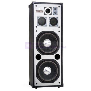 BMB CS 501 Speaker Pasif 3 Way 12-Inch 600-Watt