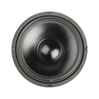 PRODIGY ARRAY 2050 M Speaker Midrange 8-Inch 200-Watt