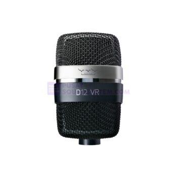 AKG D12 VR Mic Drum Instrument Dynamic Cardioid