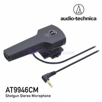Audio Technica AT9946CM Camera Shotgun Stereo Microphone