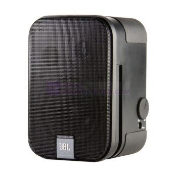 JBL C2PM Speaker Studio Monitor Aktif 5.25″ 35 Watt