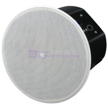 Yamaha VXC8W Speaker Ceiling Installation 8-Inch