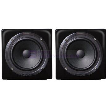 Avantone Pro Active Mixcubes Speaker Studio Aktif 5.25&#8243...